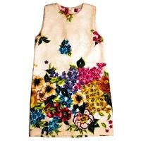 Платье A745